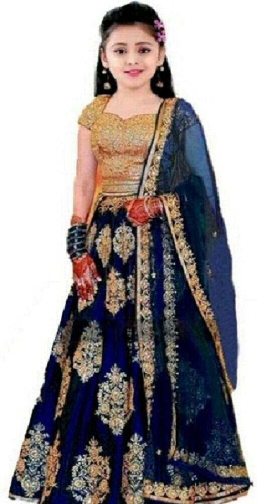Beautiful Lahanga